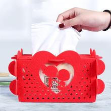 【包邮】婚礼个性无纺布纸巾盒喜庆抽纸盒子 婚宴餐巾纸盒装饰