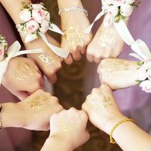 team Bride婚礼金色纹身贴新娘部落贴纸单身派对