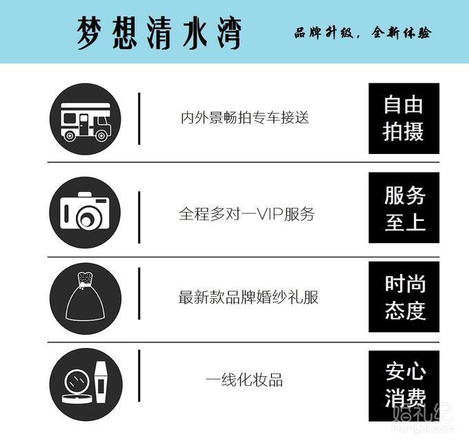 ❤微旅拍特惠❤湖光秋旅内外景一站式10服造