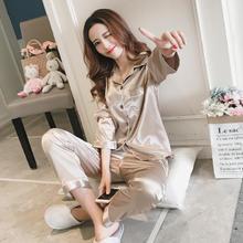 春秋季仿真丝性感开衫长袖睡衣女韩版甜美纯色薄款家居服套装外穿