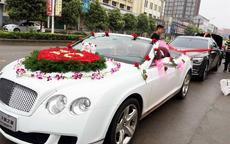 租婚车要多少钱 怎样租婚车