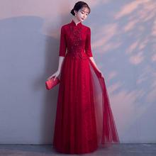 新娘敬酒服秋季冬2018新款红色结婚修身显瘦优雅中式女长款