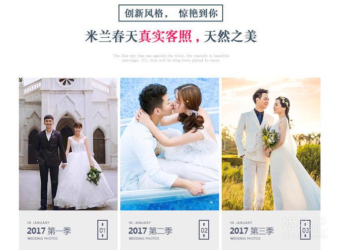 中秋钜惠直降2200+海景酒店+场景不限+送婚纱