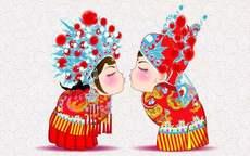新疆婚假多少天 2020年新疆婚假新规定