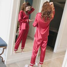 春秋季新婚结婚喜庆红色长袖睡衣女性感开衫薄款仿真丝家居服套装