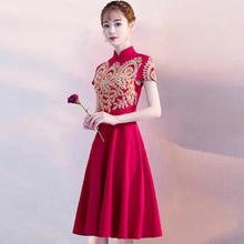 红色新娘敬酒服2018新款秋季中式结婚礼服女显瘦短款回门服连