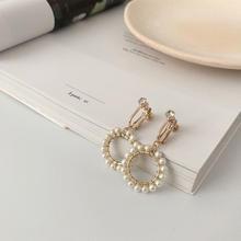 白月光镶钻珍珠耳环气质简约圆环几何耳钉无耳洞耳夹#236