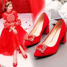 结婚鞋子新款W017中式婚鞋红色高跟鞋粗跟新娘鞋敬酒秀禾鞋