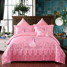 婚庆四件套粉色欧式刺绣全棉纯棉喜被结婚房新婚甜蜜约定tmm
