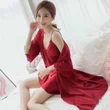 带胸垫秋冬季仿真丝绸性感两件套睡衣女吊带睡裙家居服睡袍晨袍