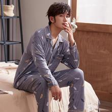 韩版春秋季格子羽毛男士长袖睡衣运动休闲宽松大码家居服套装外穿