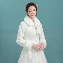 新娘毛披肩2018新款韩版婚礼外搭冬季保暖加厚婚纱礼服敬酒服
