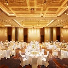 苏州婚宴酒店有哪些值得推荐