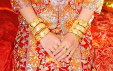 结婚买三金普遍多少钱