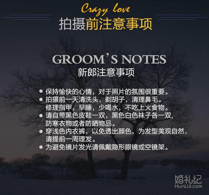 【年度人气优选】♥布拉格小镇+森系+韩式内景