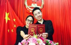 再婚办结婚证需要什么证件