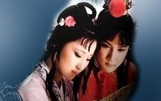 中国古代近亲为什么可以结婚