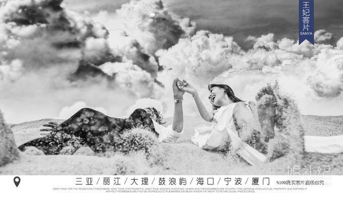 限时抢+蜈支洲+海景房/潜水游/全新婚纱/微电影