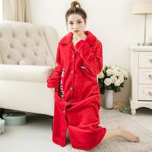 反领大红秋冬季开衫加厚法兰绒睡袍女士保暖睡衣长款浴袍浴衣