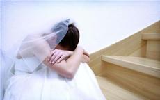 结婚那天新娘哭了好不好