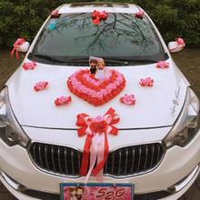 婚车装饰套装车头拉花结婚礼主副婚车头花公仔仿真花车布置装饰品