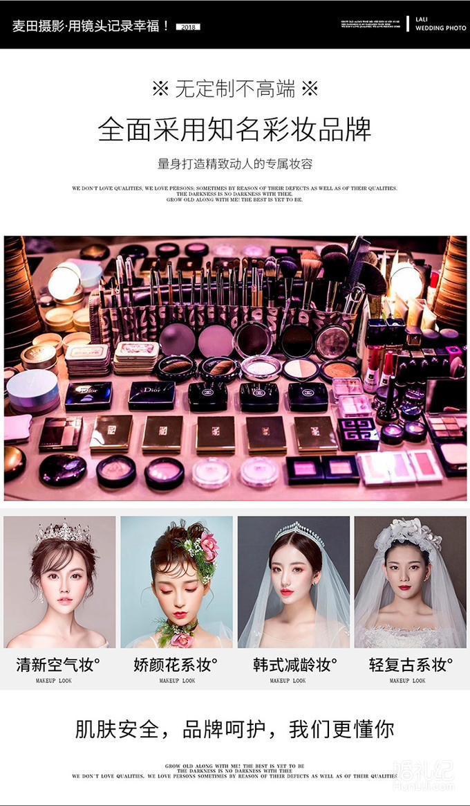 唯美韩式系列 婚纱照 双机位 提供 外景专车服务