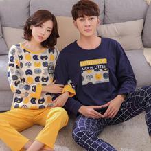 韩版春秋季可爱长袖情侣睡衣卡通小猫男女士宽松家居服套装可外穿