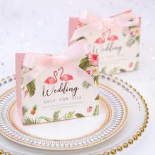 森系小清新喜糖盒结婚喜糖盒欧式婚礼喜糖盒婚礼伴手礼手提喜糖袋