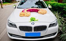 2018婚车价格怎么收费