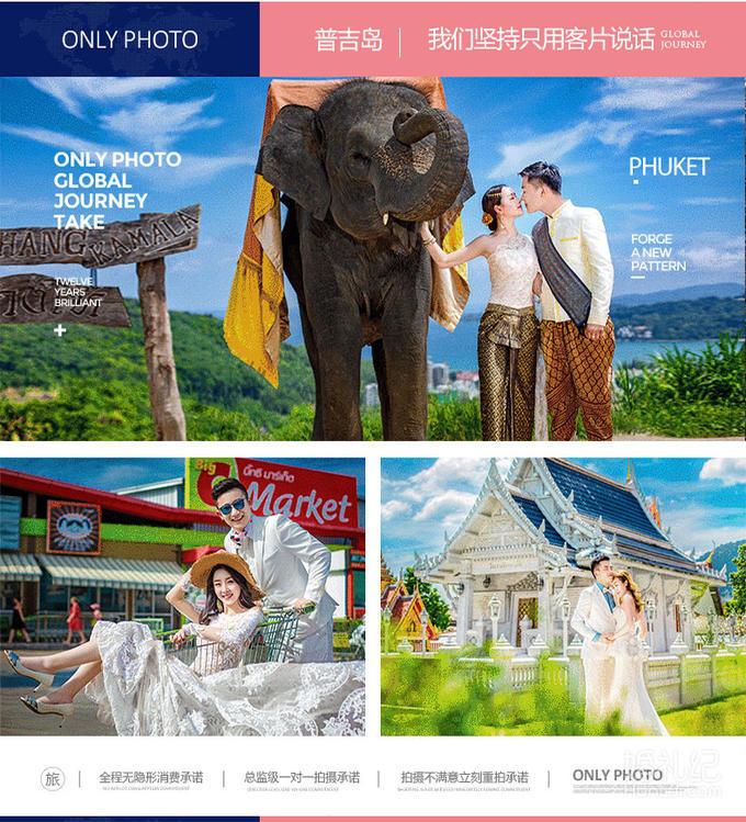【唯一旅拍】三亚丽江大理青岛大连普吉岛巴厘岛