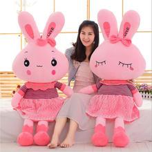 包邮一对结婚布置压床娃娃羞涩love兔可爱长耳兔公仔