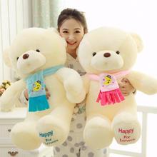 包邮一对新款结婚娃娃压床娃娃围巾熊毛绒玩具公仔泰迪熊毛绒布娃