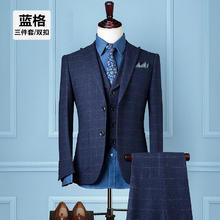 送衬衫领带】新郎英伦格子西服套装三件套男士伴郎结婚修身礼服