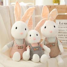 包邮三色可选结婚娃娃清新小兔子公仔穿衣服可爱毛绒兔