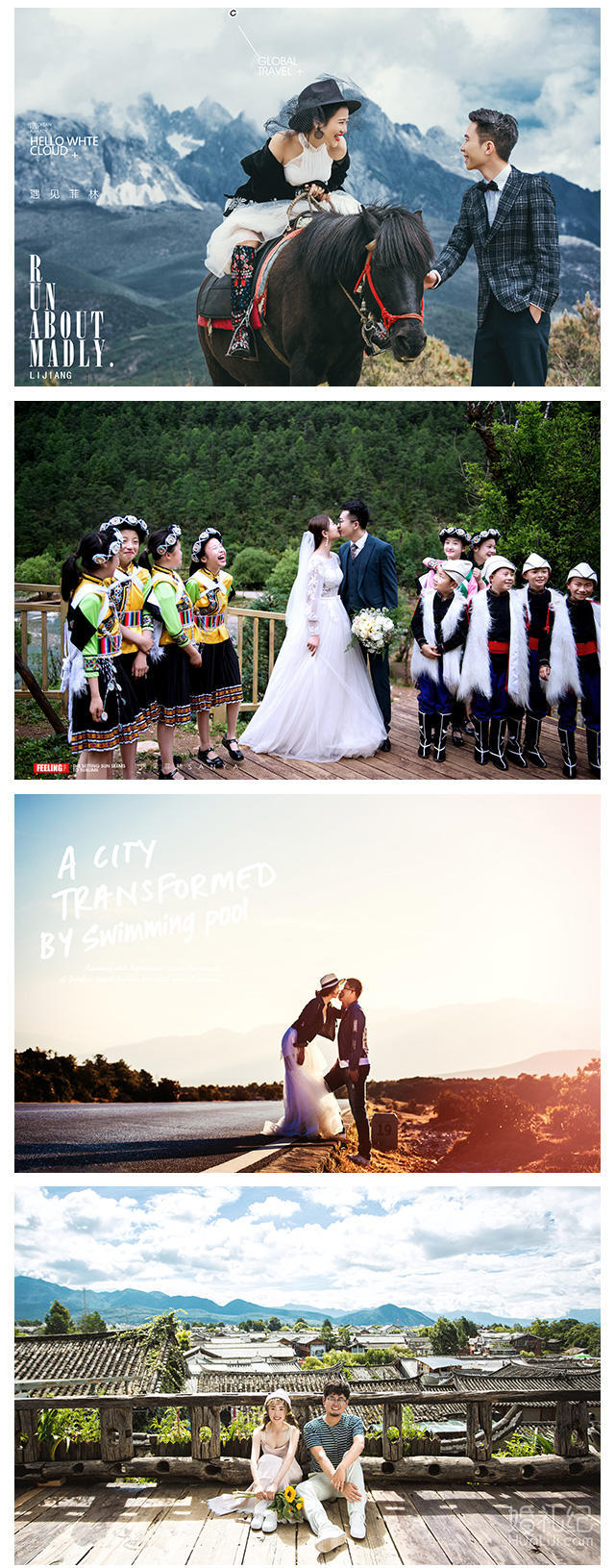 丽江旅拍/先拍照后付款+婚纱+接机住宿+全国包邮