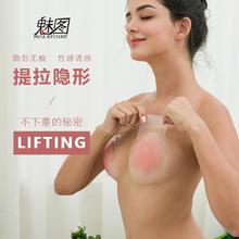 乳贴防凸点硅胶防水内衣透明上托提拉胸贴防下垂提胸贴乳晕乳头贴