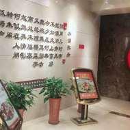 北京书湘门地新云南皇冠假日店