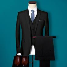 六件套西服套装男士商务职业正装小西装韩版修身伴郎新郎结婚礼服
