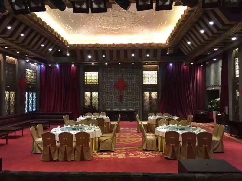 北京军都大酒店