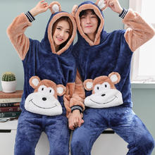 秋冬情侣睡衣加绒加厚长毛绒猴子男女士保暖可爱卡通家居服套装