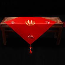 秀禾服结婚大红盖头纱绸缎头饰传统结婚饰品红盖头新娘盖头纱