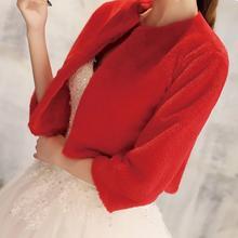 红色新娘婚纱礼服旗袍带袖斗篷毛披肩2018新款秋冬季结婚短款