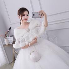 新娘冬季毛披肩2018新款加厚婚纱礼服结婚外套保暖仿狐狸毛披