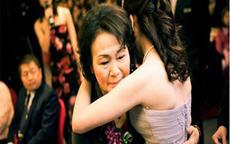 女儿出嫁妈妈嘱托话语 女儿出嫁母亲感人话语