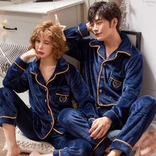 韩版秋冬季加厚法兰绒性感情侣睡衣甜美珊瑚绒男女士家居服套装