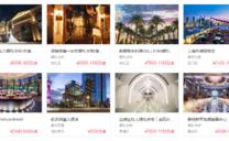 上海婚宴价格是多少 在上海办婚宴一桌多少钱
