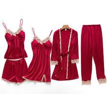 带胸垫喜庆新婚结婚睡衣女五件套性感晨袍睡裙春秋长袖家居服套装