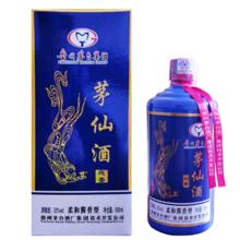 茅仙酒蓝色(纯香)茅台镇柔和酱香型白酒