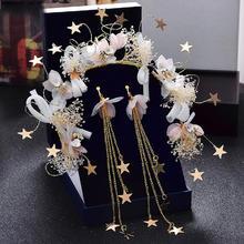 仙美头饰!森系新娘婚纱头饰超仙星星发箍耳环套装韩式结婚发饰