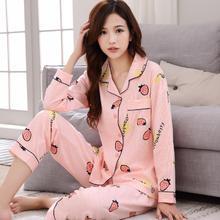 秋季开衫草莓棉质套装翻领针织棉女装衣裤两件套家居服